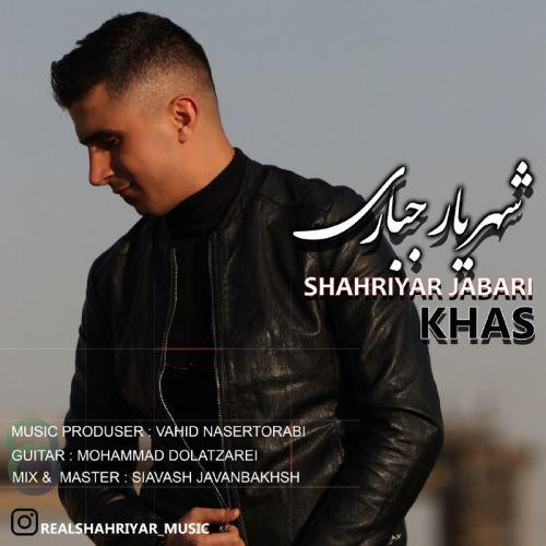 Shahriyar Jabari&nbspKhas